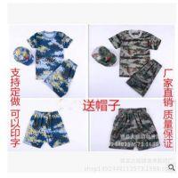 迷彩军训服儿童迷彩短袖短裤套装夏令营中小学生迷彩训练服学校