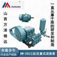 BW320泥浆泵价格