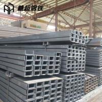 乐从槽钢 U型钢 热轧槽钢 规格齐全 价格优惠
