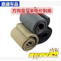 韩国超纤皮手缝方向盘套 汽车真皮把套四季通用厂家直销手工批发