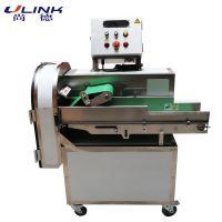广州尚德机械ULINK-LV-609L大型多功能切菜机输送带加长加宽设计效率更高适应性更广