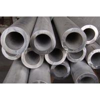 304不锈钢管壁厚50mm哪里有现货价格多少钱一吨-山东骏钢泓
