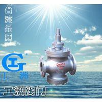 高灵敏度大流量蒸汽减压阀YGa43H 精致