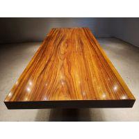 厂家直销实木大板桌270长105宽 奥坎黑檀乌金木原木茶台餐桌画案简约现代