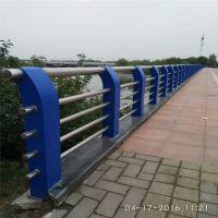 直销桥梁护栏 不锈钢复合管栏杆 桥护栏厂家