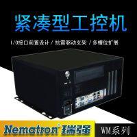 nematron wm系列紧凑型工控机工业控制电脑终端网络管理器