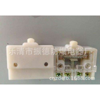 厂家直销中国电光防爆开关配件 LX19K-B行程开关