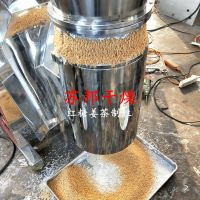红糖姜茶旋转制粒机 苏邦直销300型旋转挤压造粒机 粉末制粒设备