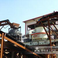 【直供】矿石制砂机 风化石制砂机械 机制砂生产管理制度