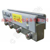 MGSS-FS-100日本山信电磁铁原装销售 玖宝机电