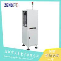 非标定制SMT微型上板机 PCB全自动上板机深圳厂家直销