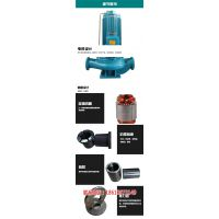 屏蔽泵相同质量便宜30合肥新闻网新闻价格