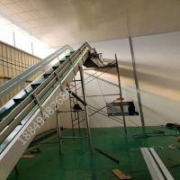悬挂食品流水线 食品装车皮带输送机 刮板上料输送线