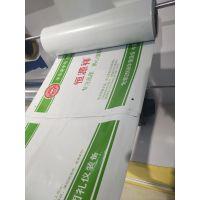 厂家生产LDPE/HDPE 面灰内黑 快递塑料袋|快递专用塑料袋|快递袋连卷袋