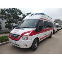 江铃福特V348福星三顶监护型救护型救护车
