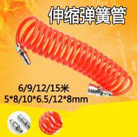 PU/POE气管6/9/12/15米伸缩弹簧管螺旋软管风管5*8/10*6.5/12*8mm