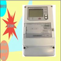 安科瑞DTZ1352智能电能表三相四线壁挂表红外通信485通讯口LCD显示有功精度0.5S级