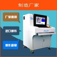 SMT产品缺陷识别设备AOI检测仪CCD视觉检测设备品质保证高像素
