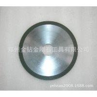 高硼硅玻璃管专用金刚石树脂片  厂家直销