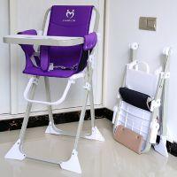 宝宝餐椅儿童餐椅可折叠便携式婴儿椅子酒店饭店小孩吃饭餐桌坐椅