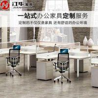 襄阳办公桌椅厂家武汉本地办公家具