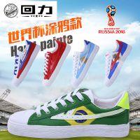 夏季回力帆布鞋男鞋休闲鞋女手绘涂鸦世界杯新款足球鞋男小白鞋女