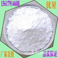 陶瓷添加煅烧陶瓷粉 制造强化玻璃用外层釉料微粉 耐腐蚀陶瓷粉