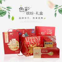 包装盒定做化妆品纸盒印刷彩盒定制定做白卡纸盒
