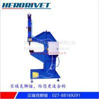 气液增压压铆机,自动化铆接设备,旋铆机,YMJ-PLC
