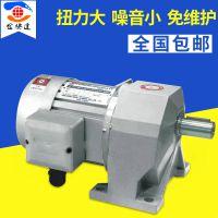 热销批发排泄机专用减速机原装进口 速比3~50 硬齿面 齿轮减速机