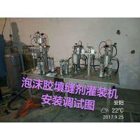 半自动喷雾剂自喷漆生产机器 自喷漆罐装流水线设备