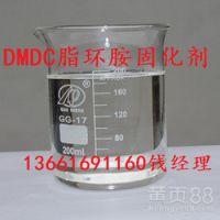 3,3'-二甲基-4,4-二氨基二环己基甲烷 6864-37-5 MACM,DMDC,LOHO