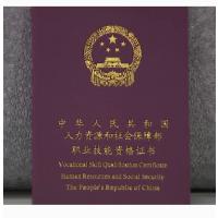 ?北京人力资源资格证考试,协议全服务轻松通过直出稳取,初级中级高级好齐全