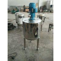 定制济南不锈钢反应釜单层搅拌罐tc-602天城机械