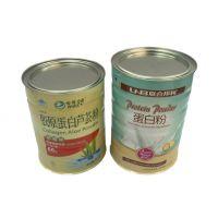 广兴隆马口铁蛋白质粉金属罐批发