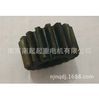 ZDS2.0/13KW 锥形电机齿轮 南京起重电机厂电机齿轮