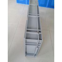 标准大众物流运输通用物流箱批发供应