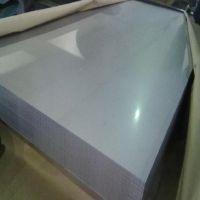 上海定尺加工 1.2耐指纹板卷 SECCN5分条开平 厂家直销电镀锌卷