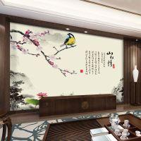 壁之美 大型壁画电视背景墙壁纸壁画 客厅卧室水墨画傲梅山水情