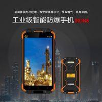 本安型工业级智能防爆手机iron8 德国先进技术来自防爆云