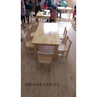 绵阳/江油幼儿园儿童椅/儿童桌定做 成都木洛配套齐全