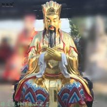 玉皇大帝神像市场 玉皇神像 王母娘娘像 道教瑶池金母 豫莲花佛像厂家定制