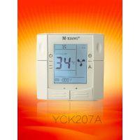供应液晶中央空调温控器产品 yck207大液晶温控器 空调恒温器 空调控制器
