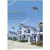 湖北武汉新农村建设亮化山区道路太阳能路灯伍玖照明6米30w批发