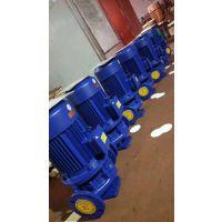 卓全ISG80-125卧式管道泵规格5.5kw离心泵