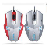 冰兽C5 专业USB有线电脑游戏竞技鼠标CF/LOL四档变速发光