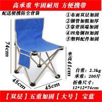 带靠背折叠凳子便携式户外钓鱼椅折叠椅子火车马扎小板凳