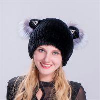 特价冬季新款皮草獭兔毛帽子女韩版猫耳朵帽子时尚保暖防寒帽
