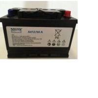Sonsunschie蓄电池A412(12V50AH湖北总代理
