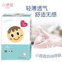 小酒窝纸尿裤 婴儿童宝宝尿不湿 超薄透气不断层不起坨